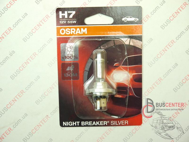 Лампочка H7 12v 55w (Night Breaker Silve +100%)